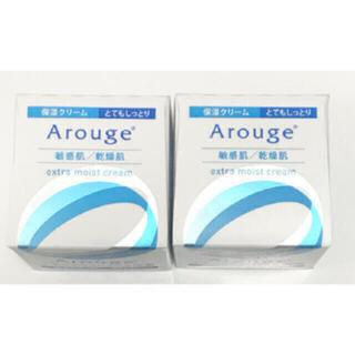 アルージェ(Arouge)のアルージェ エクストラモイストクリーム ×2(フェイスクリーム)