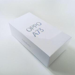 OPPO - 新品•未使用  oppo a73 SIMフリー(ノベルティ付)