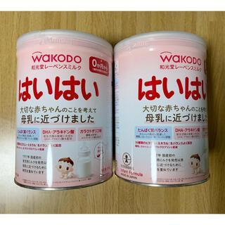 ワコウドウ(和光堂)のはいはい粉ミルク 810g2缶(その他)