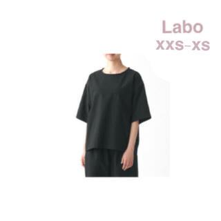 ムジルシリョウヒン(MUJI (無印良品))のMUJI   Labo    風を通すクルーネックTシャツ  xxs-xs・黒(Tシャツ/カットソー(半袖/袖なし))