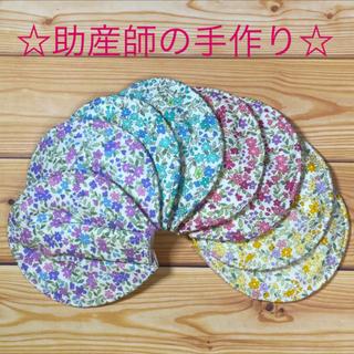 ☆助産師の手作り☆ 母乳パッド花A 4セット 布ナプキン花K3枚(母乳パッド)