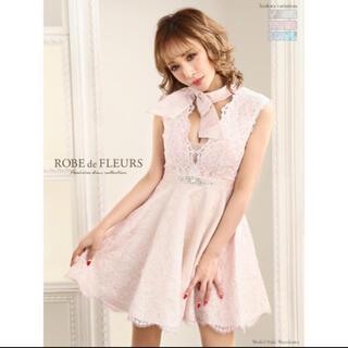 ROBE - ローブドフルール ナイトドレス