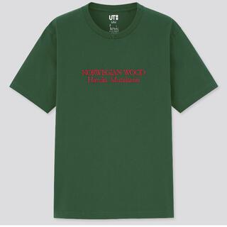 UNIQLO - 送料込 新品 村上春樹ユニクロコラボ ノルウェイの森Tシャツ 完売品