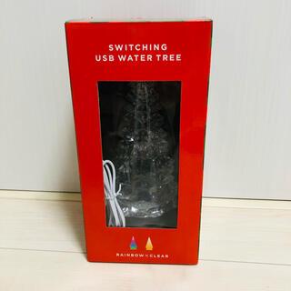 フランフラン(Francfranc)のクリスマスツリー(インテリア雑貨)