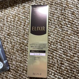 ELIXIR - エリクシールエンリッチドプロテクター