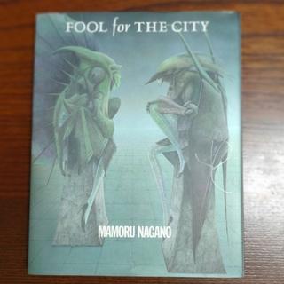 カドカワショテン(角川書店)のFOOL for THE CITY  フールフォーザシティ 永野護(青年漫画)