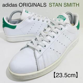 adidas - adidas/アディダス★STANSMITH/スタンスミス★白×緑★23.5cm