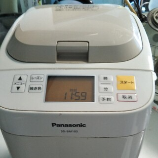Panasonic - パナソニックホームベーカリーSD-BM105 本体のみ、パンケース欠品