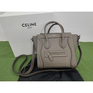 celine - 美品CELINE セリーヌ ラゲージ マイクロショッパー スリ(グレー)