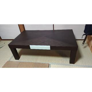 モダン 和洋折衷 センターテーブル ローテーブル