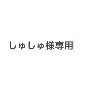 DAIWA - 値引交渉可!新品! ダイワ 18トーナメント ISO 3000LBD