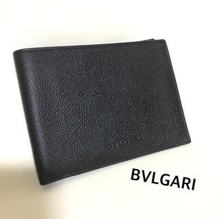 BVLGARI - BVLGARI 二つ折り 黒 札入れ ブラック 男女兼用