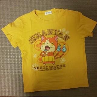 バンダイ(BANDAI)の妖怪ウォッチ ジバニャン Tシャツ 110cm  +ズボン110cm(Tシャツ/カットソー)