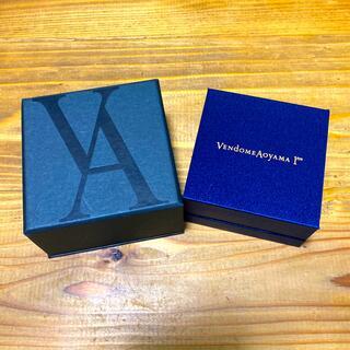 ヴァンドームアオヤマ(Vendome Aoyama)の【美品】ヴァンドーム青山ネックレスケース外箱付き(その他)