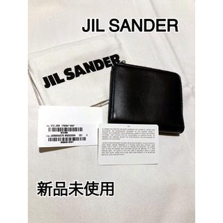 Jil Sander - 【新品未使用】【JIL SANDER】コインケース コンパクト財布