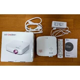 エルジーエレクトロニクス(LG Electronics)の【美品】【送料無料】プロジェクター LG PF50KS フルHD(プロジェクター)
