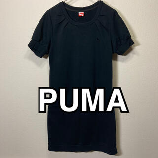プーマ(PUMA)のPUMA 半袖スエット ワンピース Mサイズ ブラック(ひざ丈ワンピース)
