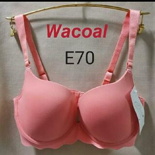 ワコール(Wacoal)のE70 ワコール ボディコンシャス ナミナミブラ(ブラ)
