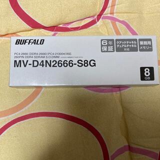 Buffalo - BUFFALO MV-D4N2666-S8G