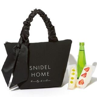 snidel - 【新品】オトナミューズ 8月号 特別付録 スナイデル ホーム 保冷・保温トート