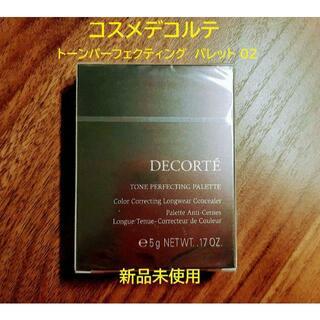 COSME DECORTE - コスメデコルテ トーンパーフェクティング パレット 02