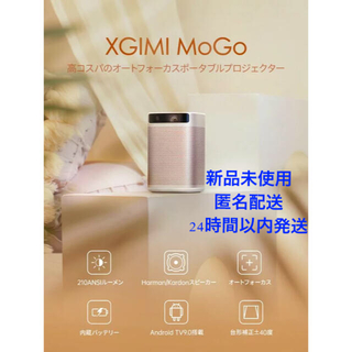 XGIMI MoGo Android TV projector プロジェクター(プロジェクター)
