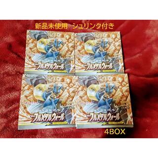 ポケモン(ポケモン)のポケモン フルメタルウォール 4box(Box/デッキ/パック)