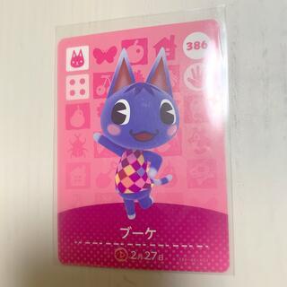 Nintendo Switch - あつまれどうぶつの森/amiboカード/ブーケ