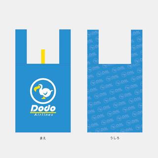 Nintendo Switch - あつ森 エコバッグ 任天堂 Dodo あつまれ どうぶつの森 新品 非売品