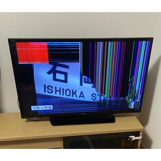 アクオス(AQUOS)の液晶テレビ ジャンク品(テレビ)