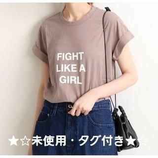 イエナ(IENA)の【DESIGNERS REMIX】STANLEY FLIGHT Tシャツ(Tシャツ/カットソー(半袖/袖なし))