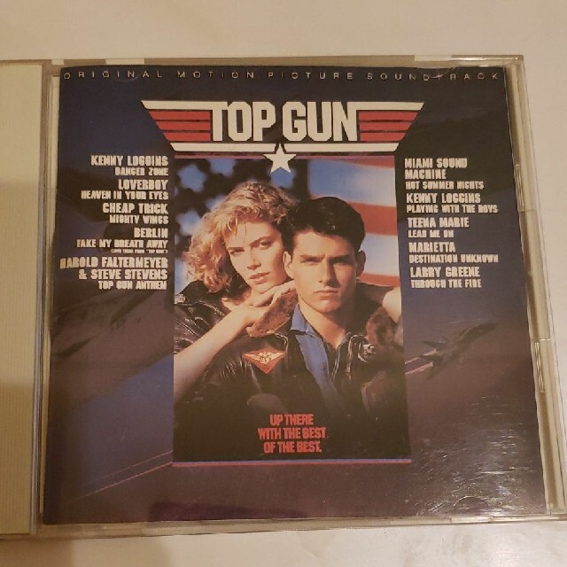 トップガン サウンドトラック エンタメ/ホビーのCD(映画音楽)の商品写真