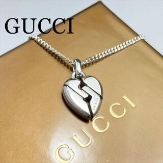 Gucci - 新品仕上 グッチ GUCCI ノット ハート ネックレス シルバー 925