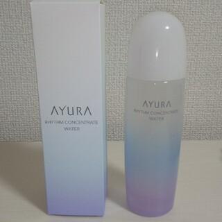 アユーラ(AYURA)のAYURA🌸リズムコンセントレートウォーター 化粧水(化粧水/ローション)