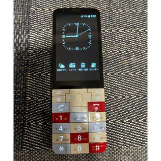 エーユー(au)のINFOBAR xv(携帯電話本体)