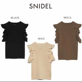 snidel - SNIDEL フリルニットプルオーバー