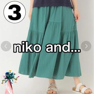 ニコアンド(niko and...)のニコアンド★ハギハギティアードスカートグリーンMサイズ(ロングスカート)