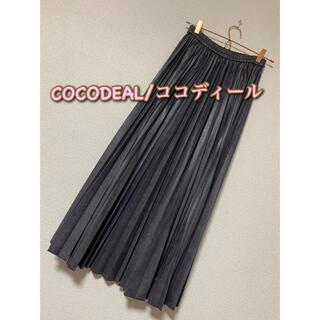 ココディール(COCO DEAL)のCOCODEAL ココディール エコレザープリーツスカート(ロングスカート)
