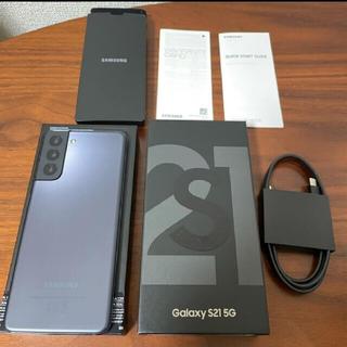 Galaxy - Galaxy S21海外版