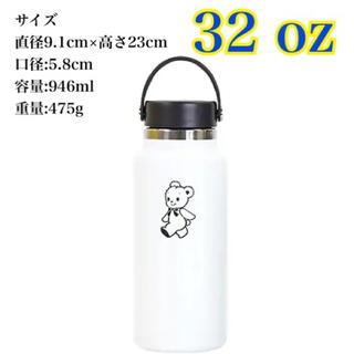 ファミリア(familiar)のファミリア コラボ 新品 水筒 ハイドロフラスク ステンレスボトル 32 oz(水筒)