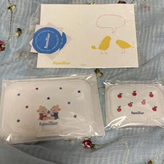 ファミリア(familiar)の新品⭐︎ファミリア ビタットセット&ギフトカード3枚(その他)