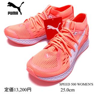 プーマ(PUMA)の新品 25.0cm プーマ スピード 500 ウィメンズ ピンク スニーカー(スニーカー)