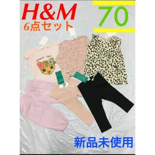 【新品 H&M】エイチアンドエム Tシャツ ワンピース レギンス 6点セット
