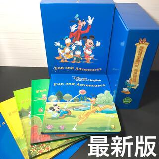 Disney - 最新版マジックペンアドベンチャーセット dwe