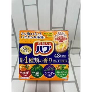 花王 - 炭酸力のバブ 厳選4種類の香り セレクトBOX 48錠 4種類 各12錠