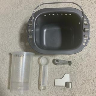 Panasonic - 値下げ! Panasonic ホームベーカリー SD-BMS101 付属品