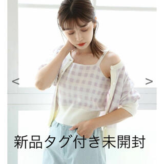 one after another NICE CLAUP - NICE  CLAUP【今季新品・未開封】完売!ビスチェセットカーディガン
