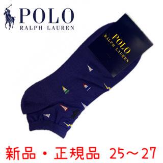 POLO RALPH LAUREN - 【ポロラルフローレン】スニーカーソックス