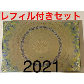 カネボウ(Kanebo)のレフィル付セット 2021 ミラノコレクション フェースアップパウダー カネボウ(フェイスパウダー)