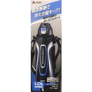 新品・未使用 ステンレスボトル直飲み水筒 ブルー1リットル(水筒)